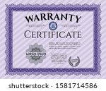 object oviolet warranty...   Shutterstock .eps vector #1581714586