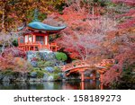 autumn season the leave change... | Shutterstock . vector #158189273