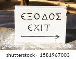 Close Up Of An Exit Sign Is...