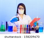 focused life science... | Shutterstock . vector #158209670