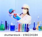 focused life science... | Shutterstock . vector #158224184