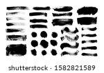 dry brush strokes vector set.... | Shutterstock .eps vector #1582821589