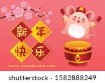 happy chinese new year 2020.... | Shutterstock .eps vector #1582888249