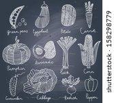 tasty vegetables in vector set  ... | Shutterstock .eps vector #158298779