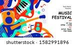 music festival background... | Shutterstock .eps vector #1582991896