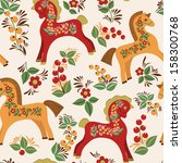 Seamless Pattern With Folk...