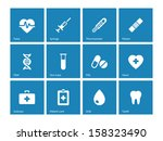 medical icons on blue... | Shutterstock . vector #158323490