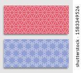 seamless horizontal borders... | Shutterstock .eps vector #1583349526