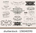 vintage frame calligraphic...   Shutterstock .eps vector #158340590