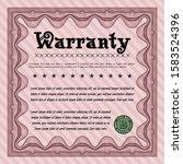 red vintage warranty...   Shutterstock .eps vector #1583524396