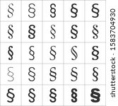 grammar section sign icon set ...   Shutterstock .eps vector #1583704930