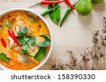 Stock photo tom yam kong or tom yum tom yam is a spicy clear soup typical in thailand and no thai dish 158390330