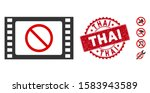 vector forbidden movie icon and ...