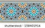 morocco seamless border.... | Shutterstock .eps vector #158401916