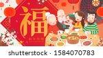 family reunion dinner on... | Shutterstock .eps vector #1584070783