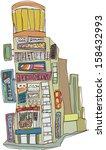 vector illustration of a... | Shutterstock .eps vector #158432993