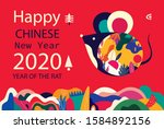 happy new year 2020 vector logo ... | Shutterstock .eps vector #1584892156