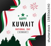 kuwait independence day vector... | Shutterstock .eps vector #1585066540