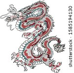 hand drawn red dragon vector... | Shutterstock .eps vector #1585194130