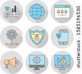 set of 9 universal pixel... | Shutterstock .eps vector #1585196530