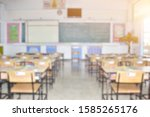 blurred atmosphere at the...   Shutterstock . vector #1585265176