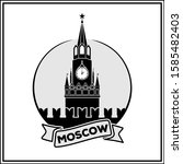Moscow Kremlin, Spassky tower icon isolated on white background. Vector illustration