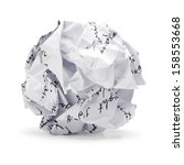Paper Ball   Crumpled Sheet Of...