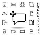 comment  add  plus icon. can be ...