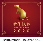chinese new year festive vector ... | Shutterstock .eps vector #1585964773