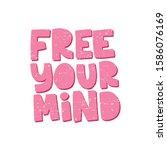 motivational hand drawn pink... | Shutterstock .eps vector #1586076169