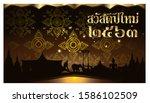 thai alphabet text happy new...   Shutterstock .eps vector #1586102509