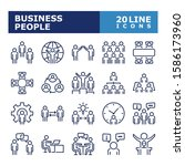business people icons. business ... | Shutterstock .eps vector #1586173960