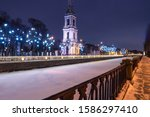 Saint Petersburg. Russia. Bell...