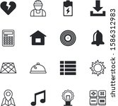 button vector icon set such as  ... | Shutterstock .eps vector #1586312983
