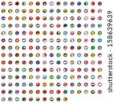 world flag collection | Shutterstock . vector #158639639