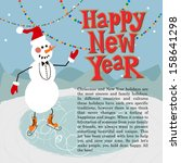 new year greeting card concept. ... | Shutterstock .eps vector #158641298