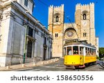 historic yellow tram in front... | Shutterstock . vector #158650556