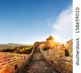 walk on the great wall | Shutterstock . vector #158659010