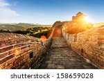 walk on the great wall | Shutterstock . vector #158659028