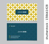 business card template  yellow... | Shutterstock .eps vector #158661428