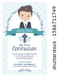 first communion boy. child with ...   Shutterstock .eps vector #1586711749