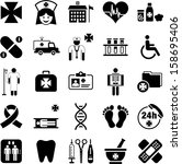 hospital and medicine icons | Shutterstock .eps vector #158695406