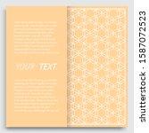 card  invitation  cover... | Shutterstock .eps vector #1587072523