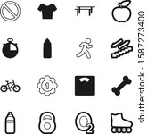 fitness vector icon set such as ... | Shutterstock .eps vector #1587273400