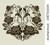 vector ornamental decorative... | Shutterstock .eps vector #158731034