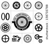Bike wheels - stock vector