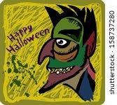 halloween vector  scary troll | Shutterstock .eps vector #158737280