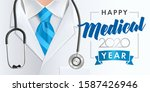 happy new 2020 medical year ... | Shutterstock .eps vector #1587426946