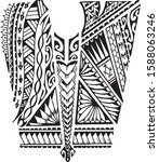 traditional tribal black and... | Shutterstock .eps vector #1588063246