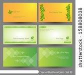 vector illustration  business... | Shutterstock .eps vector #158808038